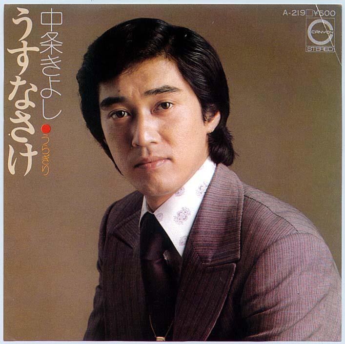 http://nagasaki-ya.com/33/images/item/90/33/58289033-1.jpg