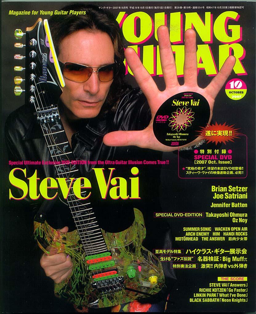 ヤングギター 2007年10月号 No.5...
